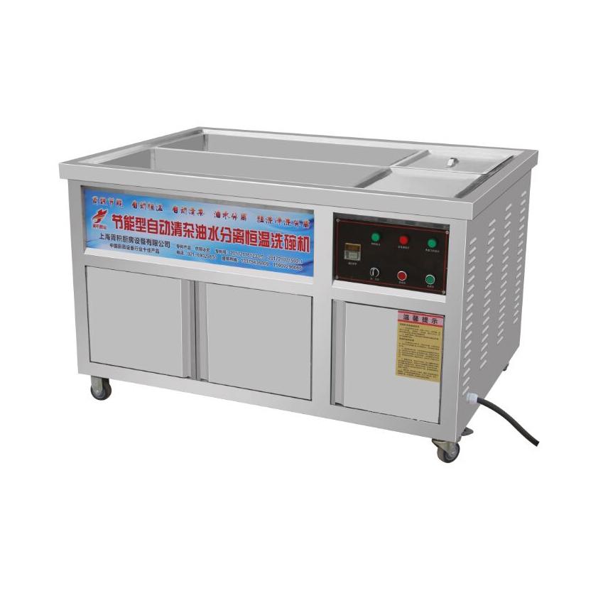 節能型自動清雜油水分離恒溫洗碗機